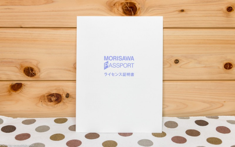 morisawa-license12
