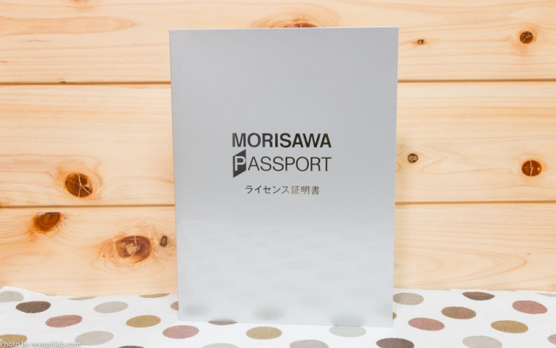 morisawa-license15