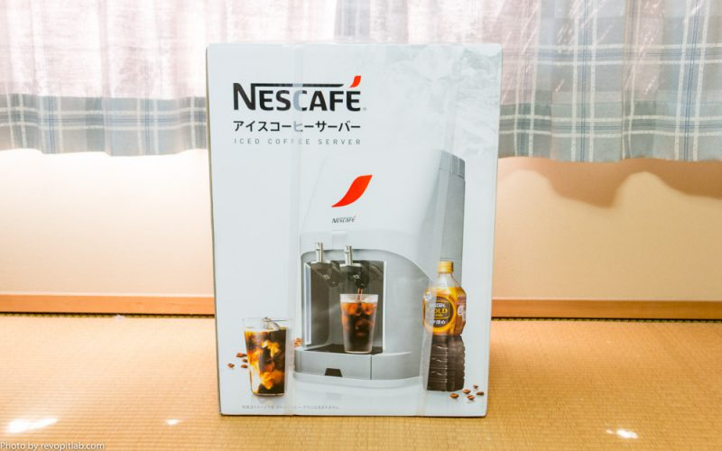 nescafe-ambassador-iced-coffee-server22