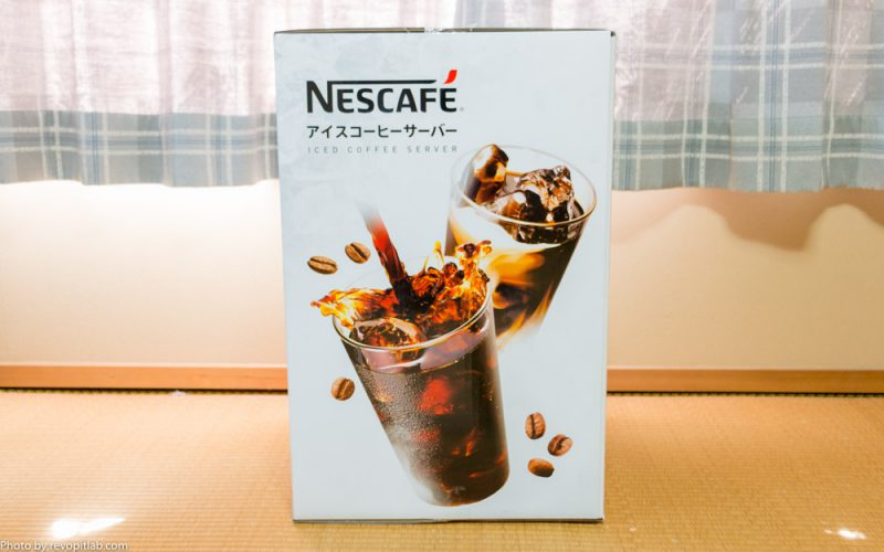 nescafe-ambassador-iced-coffee-server23
