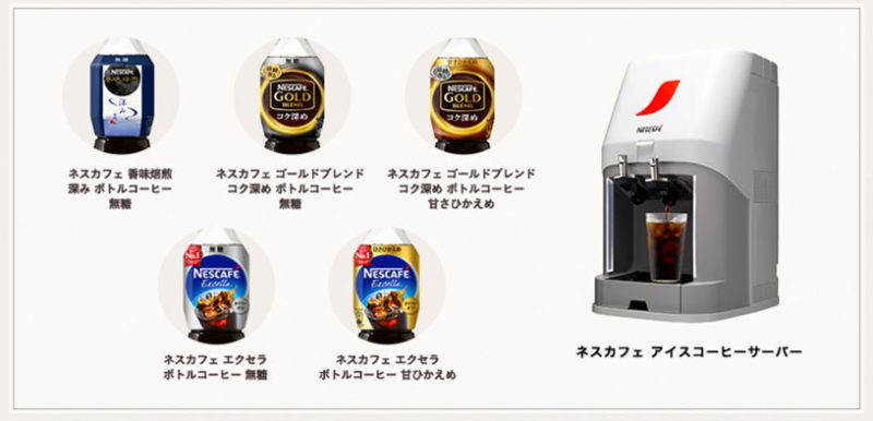 nescafe-ambassador-iced-coffee-server4