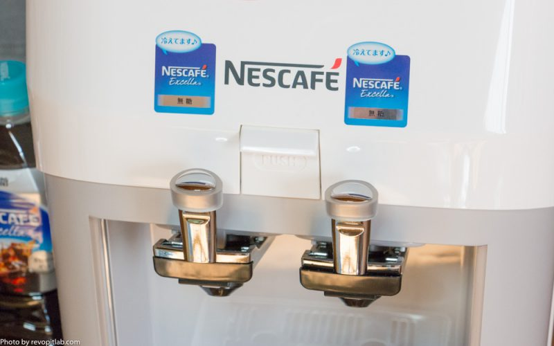 nescafe-ambassador-iced-coffee-server41