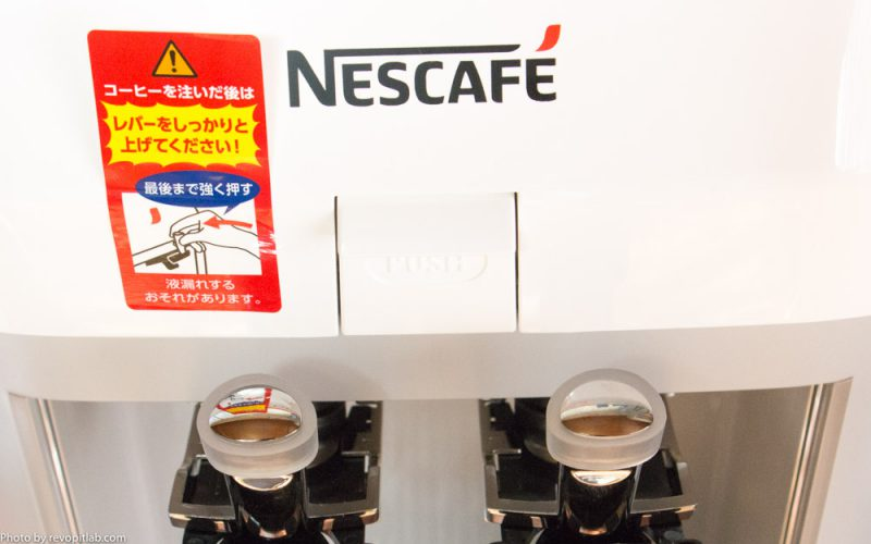 nescafe-ambassador-iced-coffee-server57